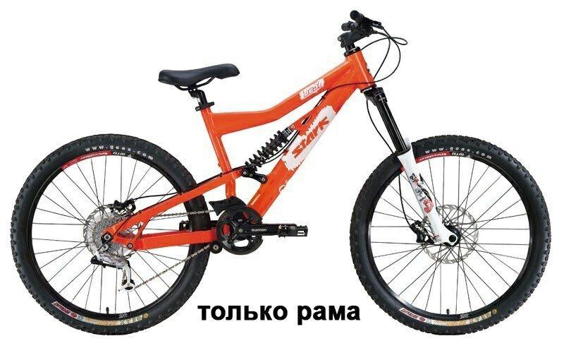 Купить Рама Stark Beat в интернет магазине велосипедов. Выбрать велосипед. Цены, фото, отзывы