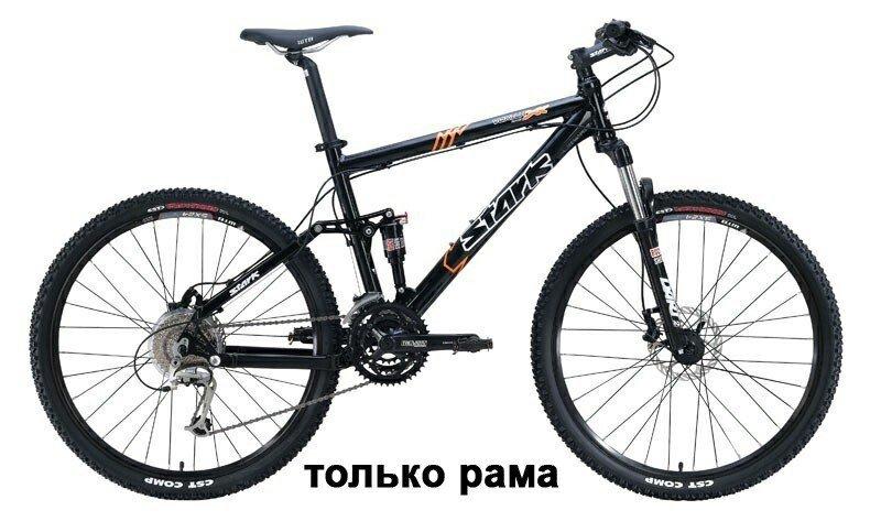 Купить Рама Stark Voxter Race Disk в интернет магазине велосипедов. Выбрать велосипед. Цены, фото, отзывы