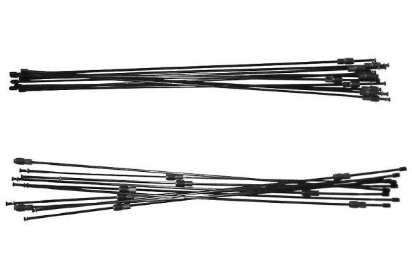 Купить Спицы Shimano комплект для WH-M540 задн. 8x266mm&8x250mm в интернет магазине велосипедов. Выбрать велосипед. Цены, фото, отзывы