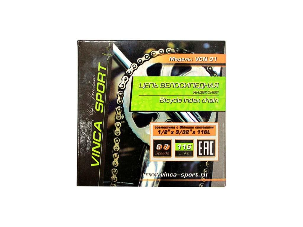 Купить Цепь VCN 01 6-7ск. 114зв. в интернет магазине велосипедов. Выбрать велосипед. Цены, фото, отзывы