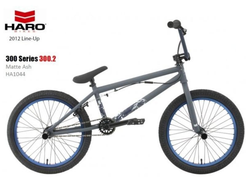 Купить Велосипед Haro 300,2 (2012) в интернет магазине. Цены, фото, описания, характеристики, отзывы, обзоры