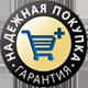 Изображение - Где в москве купить электровелосипед в кредит np